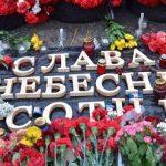 Строительство мемориала ГНС начнется не раньше апреля