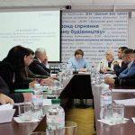 Госмолодежьжилье представило отчет о работе в 2018 г.