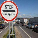 Пункты пропуска на границе с Польшей модернизируют