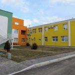 ЕС помог реконструировать детсад в Бердянске