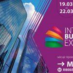 InterBuildExpo — ведущая строительная выставка Украины