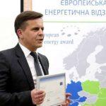 Житомиру вручили энергетическую награду