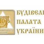 СПУ и Госмолодежьжилье обсудили результаты 2018 г.