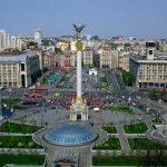 Киев разработал план развития на 3 года