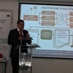 Эстония делится опытом управления ОСМД