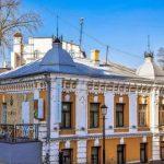 Киев пытается вернуть 32 объекта недвижимости в коммунальную собственность