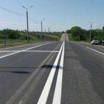 Ивано-Франковск нашел дешевого содержателя дорог