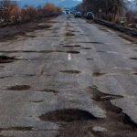 Закарпатскую дорогу починят в нескольких местах