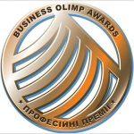 Названы победители отборочного конкурса на звание Лауреата премии «Украинский Строительный Олимп – 2019»