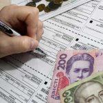 В 2018 г. уровень оплаты ЖКУ составил 88%