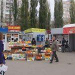 МАФы в Киеве будут размещать честно и чисто