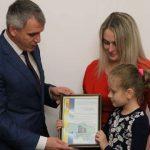 За квартал Николаев выдал 7 кредитов на покупку доступного жилья