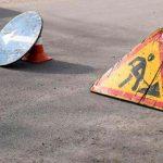 В очередной раз начался ремонт автодороги «Киев-Одесса»