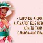 Курьезы: как строят в Одессе. Видео