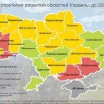 Регионы получат 2,1 млрд. грн. на развитие инфраструктуры
