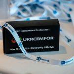 UKRCEMFOR 2019: нові технології, світовий досвід та сучасні рішення в цементній галузі