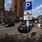 Киев ищет новые площадки под парковки