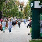 Киев увеличивает количество общественных уборных