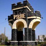 Ровно выделило 9 млн. грн. на жилпрограммы