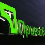 Суд оставил Приватбанк без недвижимости заемщиков