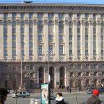 Киев увеличил поступления от аренды коммунального имущества