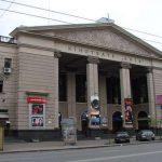 Началось обследование здания «Киева»