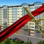 Третья часть покупателей жилья ждет ввод дома в эксплуатацию