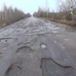 На житомирские дороги дали 320 млн. грн.