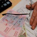 В Украине разработаны очередные новые квитанции на оплату «коммуналки»