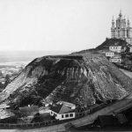 900-лет Крещения Киевской Руси 131 год назад в 1888 году. Фото