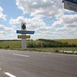 Луганск объявил о начале программы помощи ВПЛ с жильем