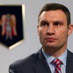 Киевские чиновники поплатились должностью из-за парков