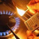 Кабмин Украины еще раз понизил тарифы на газ для населения за июнь 2019 года