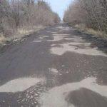 Под Бердянском починят два участка дороги