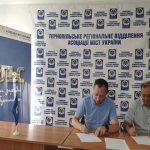 Тернополь наладил работу с Ассоциацией городов