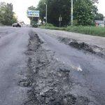 На содержание полтавских дорог добавили 61 млн. грн.