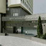 Корпус больницы для ученых отремонтируют за 115 млн. грн.