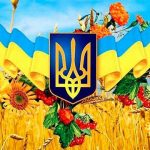 Национальная энциклопедия строительства ProfiDom поздравляет с Днем Независимости Украины!