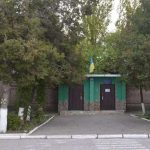 Детсад в Бердянске отремонтируют за 12 млн. грн.