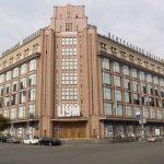 Землю под ЦУМом в Киеве продадут