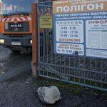 С мусором Киев и область будут бороться вместе