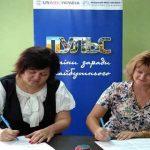 Луганское Госмолодежьжилье будет сотрудничать с ассоциацией городов
