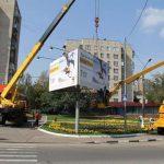 В августе в Киеве стало на 1630 незаконных рекламных конструкций меньше