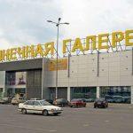 В Запорожье и Кривом Роге продадут ТРК