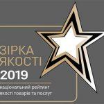 ТМ Baugut победила в рейтинге «Звезда качества»