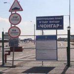 Строительство новых пунктов пропуска на границе с Крымом завершат к середине ноября
