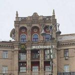 На крыше дома в Киеве начали незаконное строительство