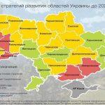 Кабмин урезал программу развития регионов