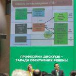 В Киеве прошел мусорный форум
