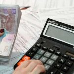 Как изменился порядок выплаты субсидий на услуги ЖКХ